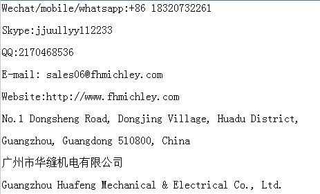 Overlock Machine Price Typical Sewing Machine in China (FHSM 338)