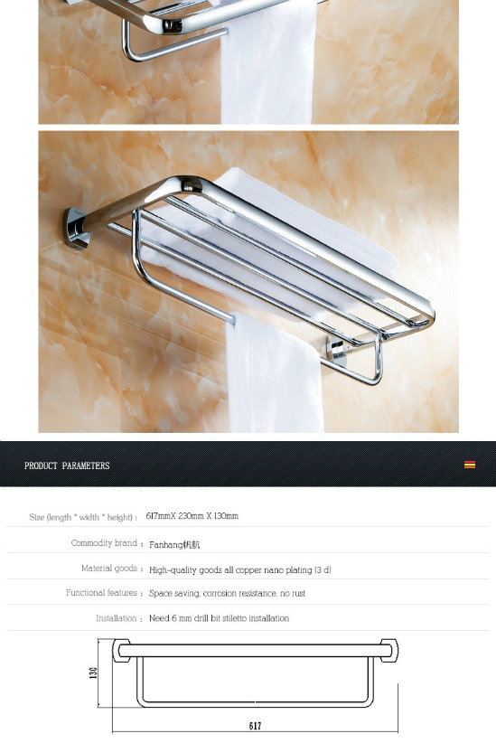 Hot Sell Product Bathroom Accessories Hotel Towel Racks