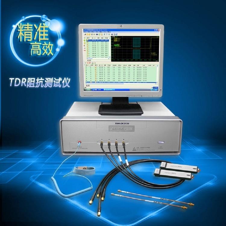 Asida Tdr Impedance Testing Machine, Asida-Zk2130