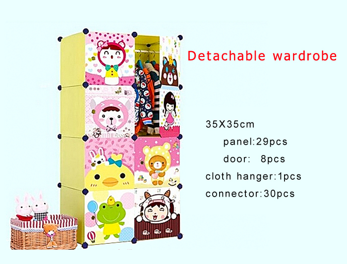 Cartoon Storage Wardrobe Detachhable 8 Cubes Wardrobe