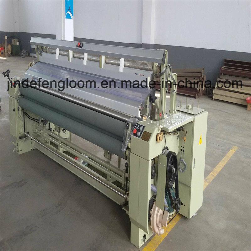 High Speed Water Jet Weaving Loom Double Nozzle Loom Machine