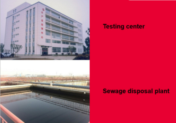 testing center and sewage treatment plant