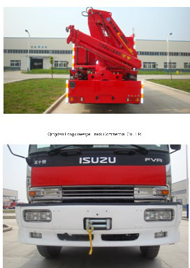HOWO 8000L Emergency and Rescue Fire Fighting Truck
