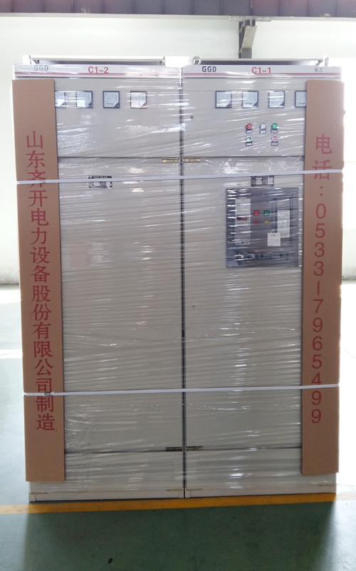 Switchgear with Low Price and Low Voltage