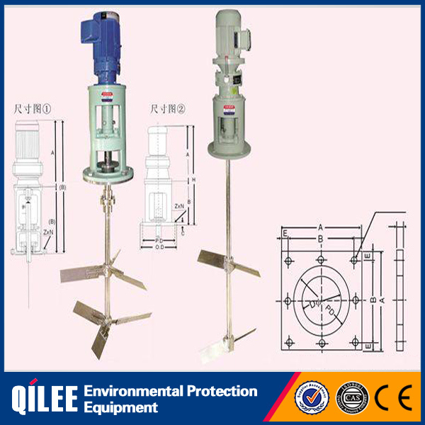 Chemical Agitators Liquid and Powder Mixer