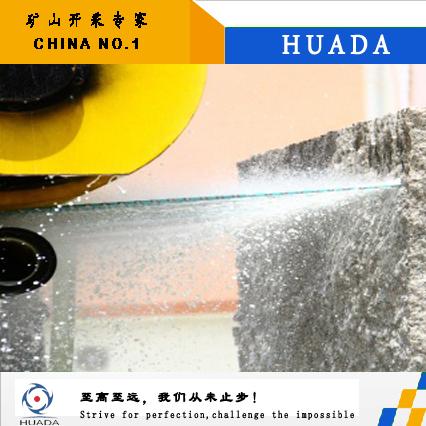 High Efficiency Multi Diamond Wire Saw for Cutting Granite Block