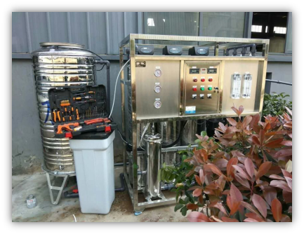 Water Recycling Machine