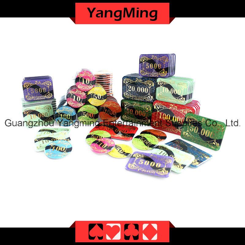 High-Grade Crow Poker Chip Set760PCS (YM-TZCP0019)