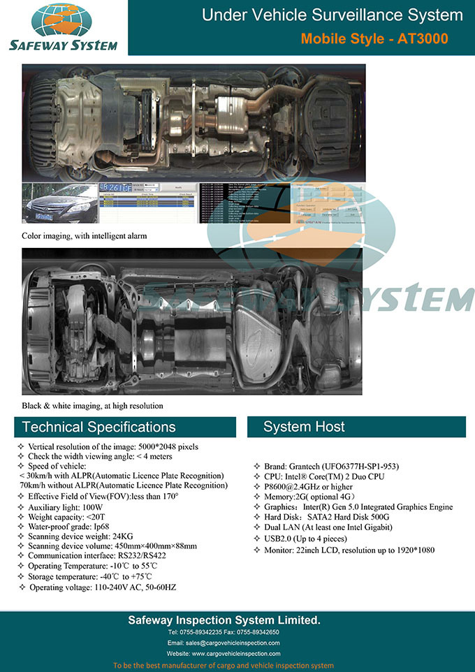 Under Vehicle Inspection System Car Video Surveillance System At3000