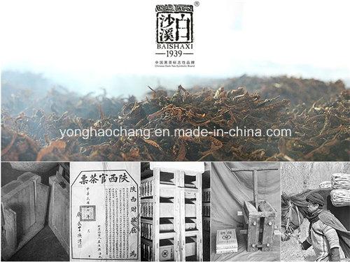 China Hunan Baishaxi Bailiang Dark Tea Organic Tea/ Health Tea/ Slimming Tea