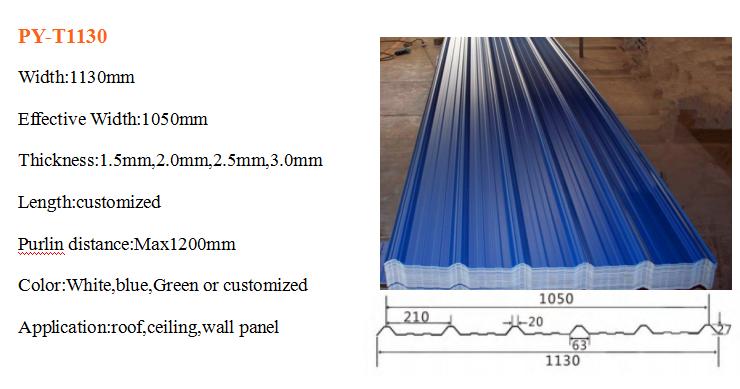 asa pvc T1130 roof sheet