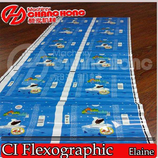 BOPP Pearl Label Film Flexo Printing Machinery/Machine (Satellite)