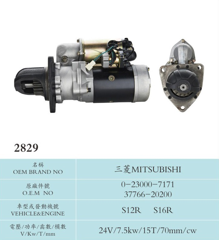 24V 7.5kw 15t Starter Motor for Mitsubishi 0-23000-7171 37766-20200 (S12R S16R)