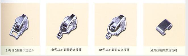 Sliders for Nylon Zippers