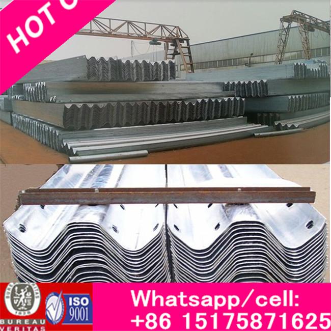 Three Waveform Expressway Steel Waveform Guard Plate