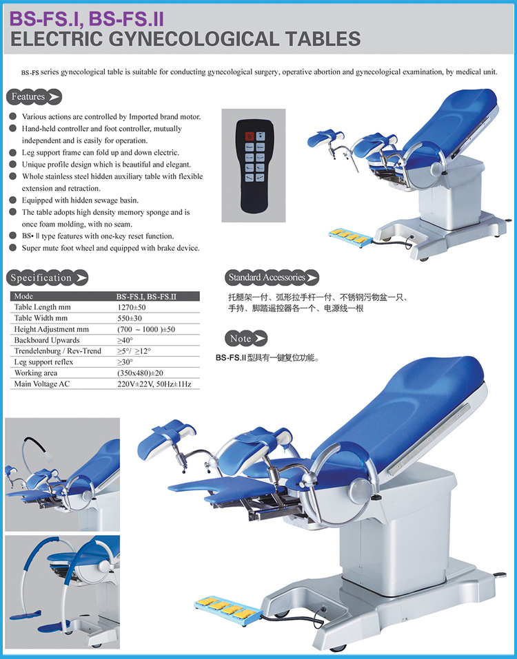 BS-Fs. I Electric Gynecological Table Price with High Quality for Medical Equipment