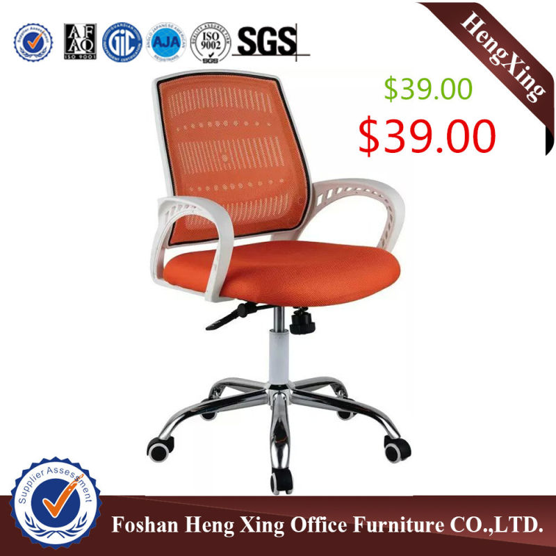 Modern China Executive Manager Swivel Mesh Office Chair (HX-Y019)