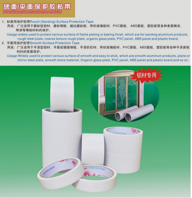 PVC Protection Tape for Aluminium Product