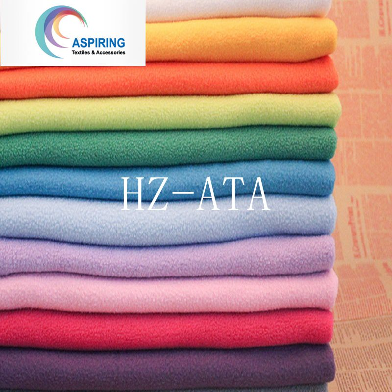Solid Color Polar Fleece Fabric Fleece