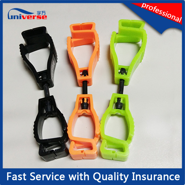 Factory Price Safety Glove Holder Clips with Custom Logo
