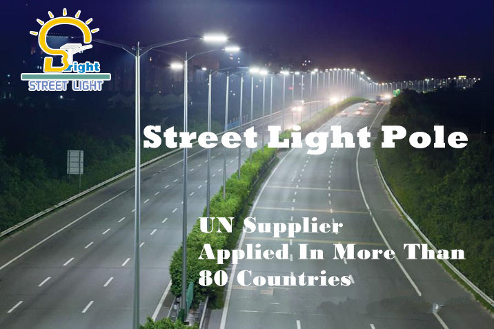 2.75mm-5.00mm Thickness3m -35m Street Light Pole