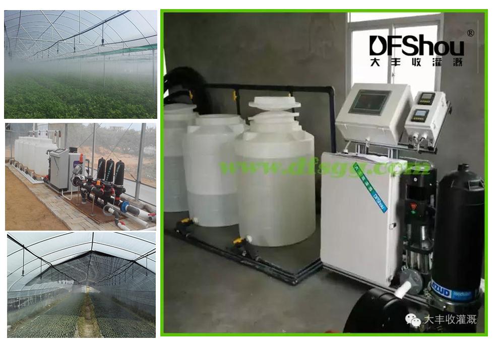 Farming Fertigation Venturi Type Sucker for Drip Irrigation