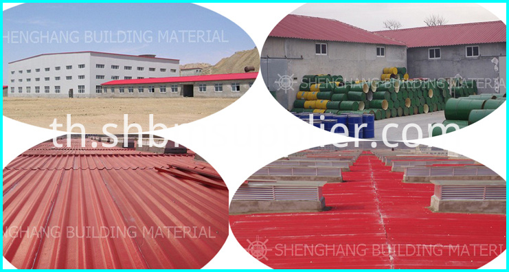 Fireproof Roof Tile
