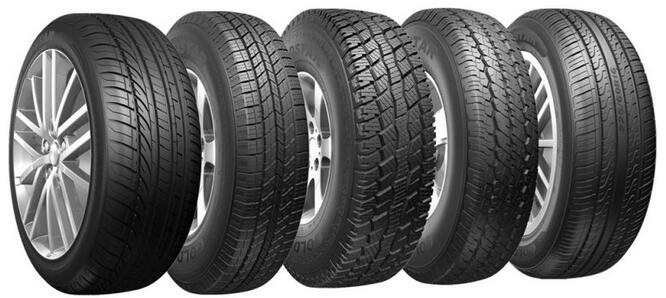 Annaite Truck Tire 8.25r20 with DOT Certification Pattern 201