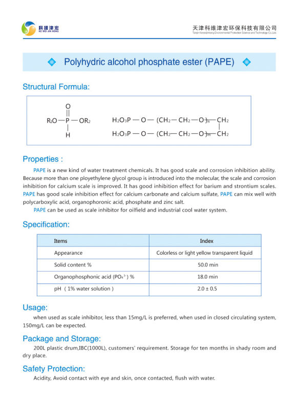PAPE; PAE; Polyhydric Alcohol Phosphate Ester; Polyol Phosphate Ester