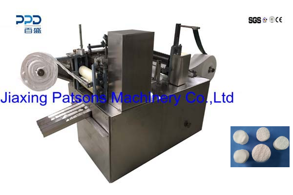 Cosmetic Makeup Cotton Pad Making Machine Full Automatic Best Price Latest Model