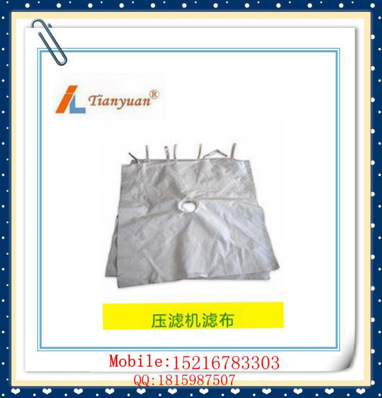 Single Layer Nylon PA95125 Monofilament Filter Cloth