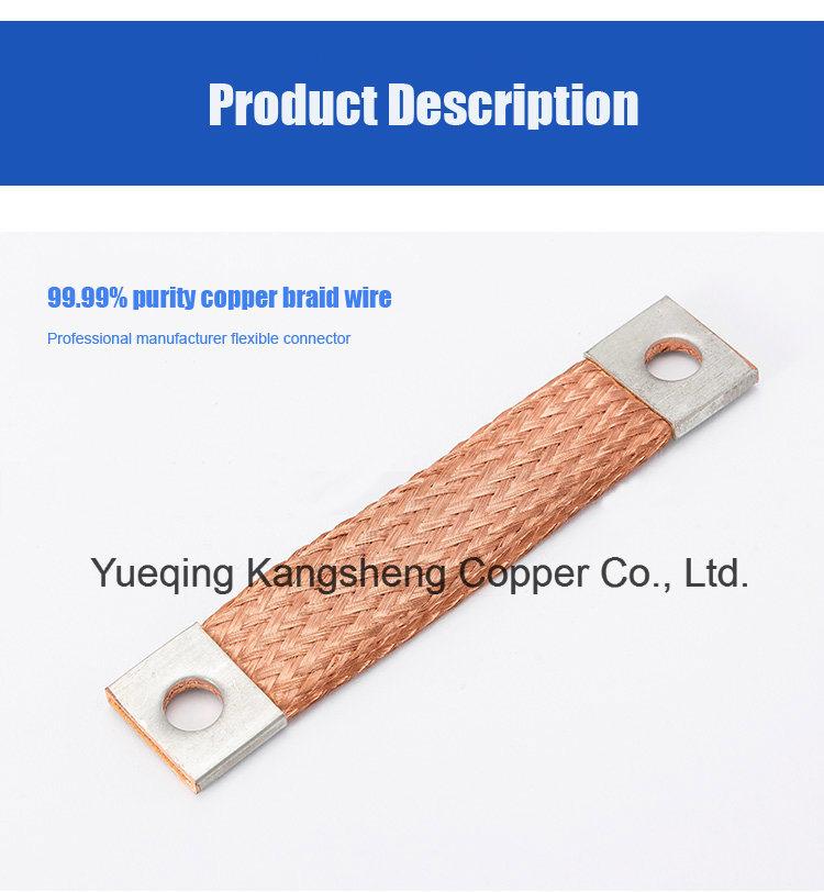 Flexible Copper Bonding Strap