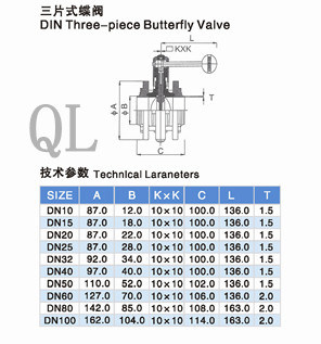 Stainless Steel Sanitary Flanged End 3 Piece Butterfly Valve