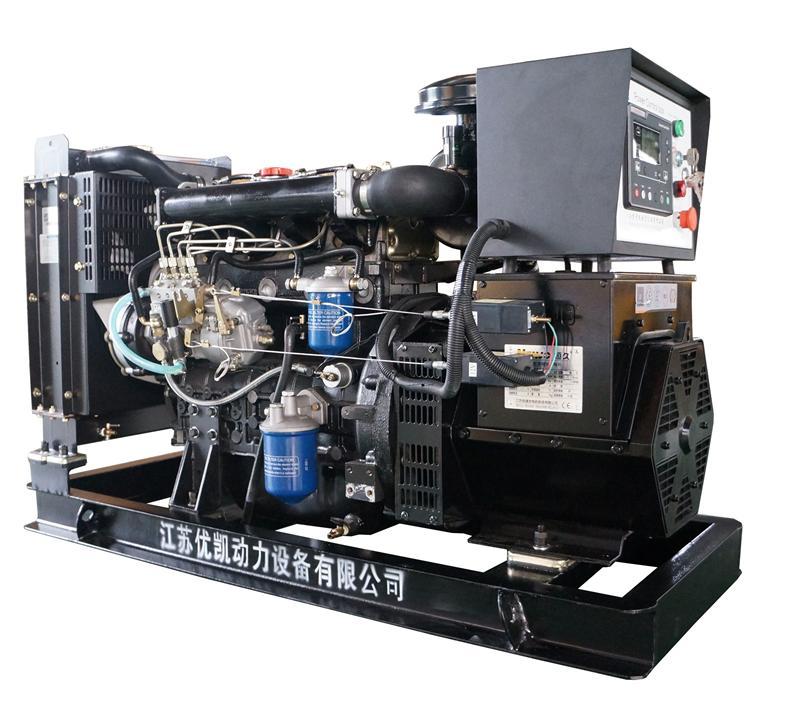 25kVA Diesel Generator Electric Power Generating Set