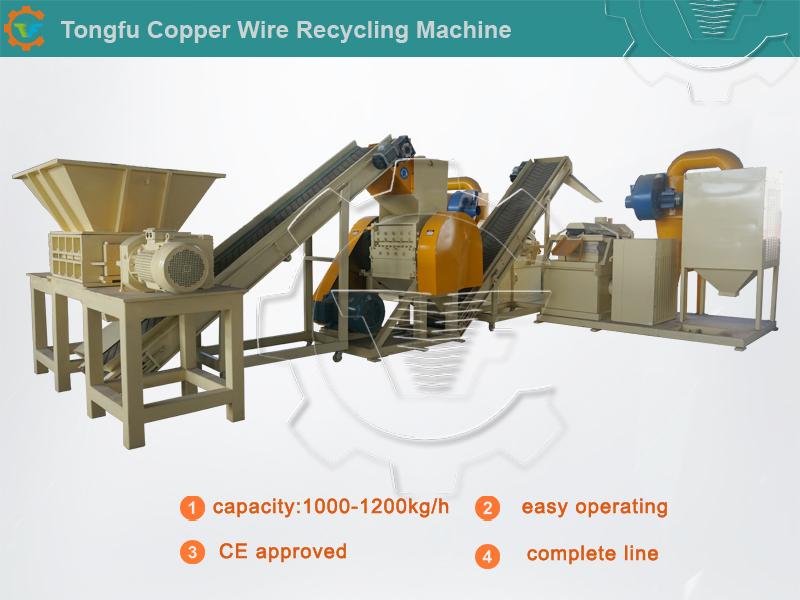 Copper Wire Cable Separator Machine