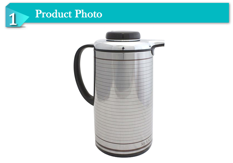 Pattern Decorated Stainless Steel Insulated Gravy Jug (JGAV)