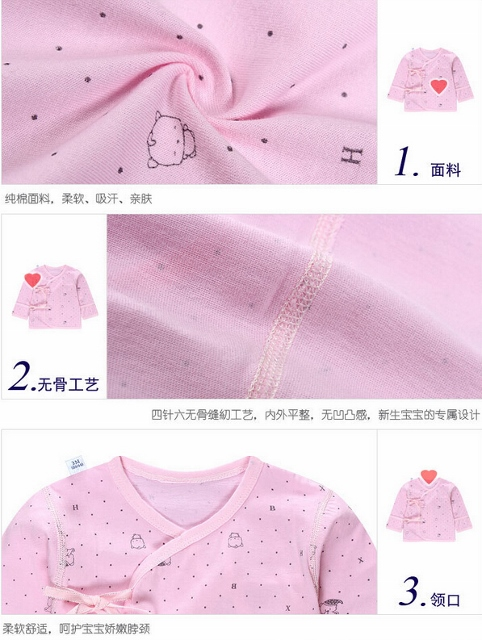 Infant Baby Cotton Printed Underwear