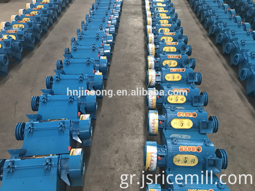 Agriculture Machine Rice Mill