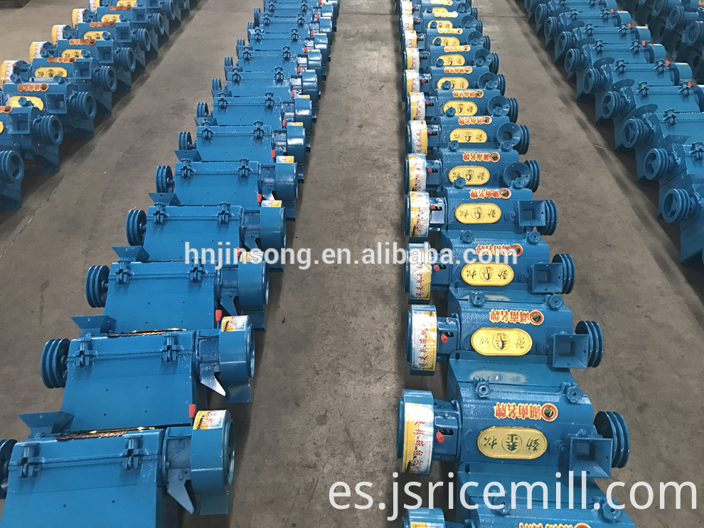 Price of Rice Mill Husk Polishing Machine