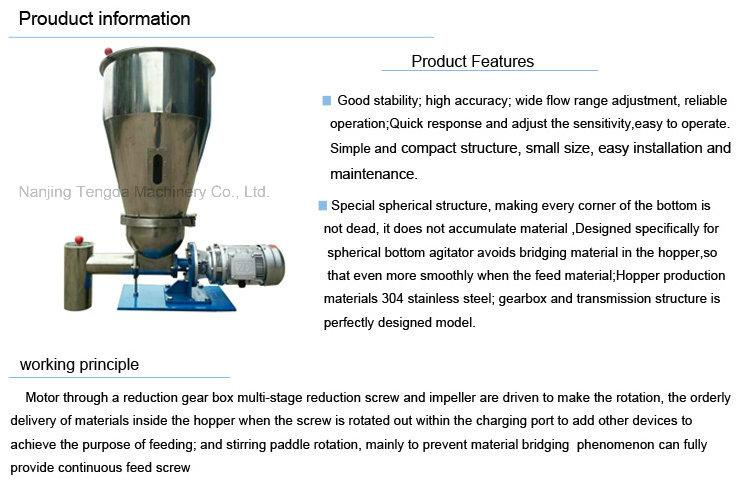 Single Screw Extruder Feeding Machine with High Speed
