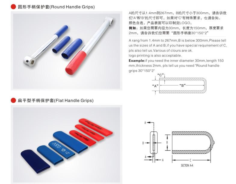 RHI Electric Flat handle sleeves   pvc soft flexible grips