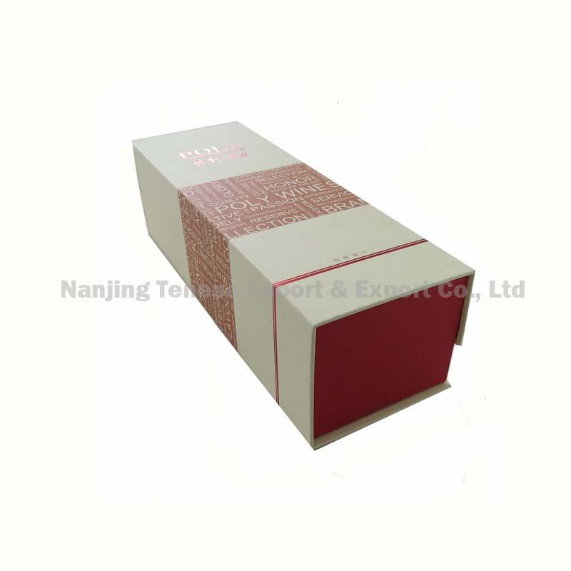 Good Work Fancy Paper Gift Wine Box