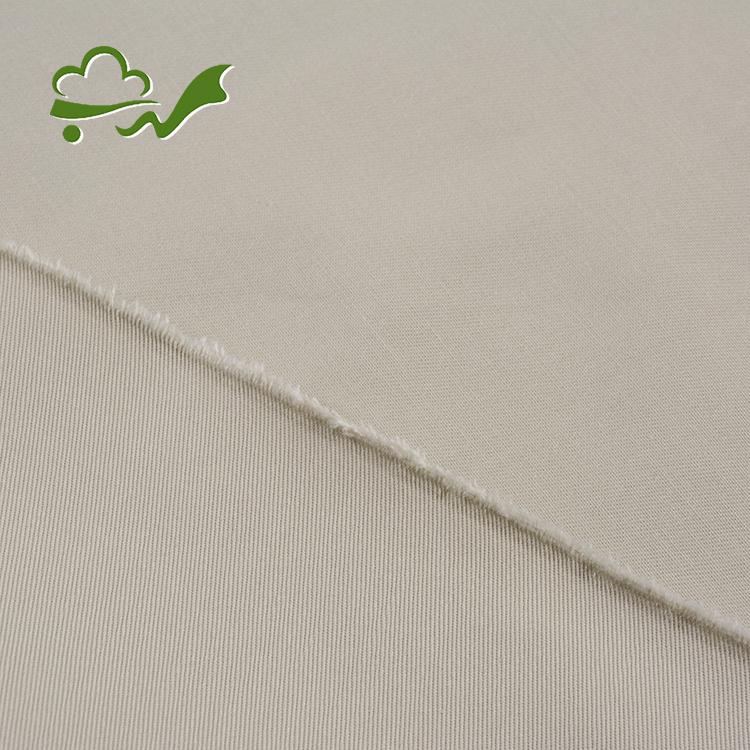 Cargo Pants Fabric