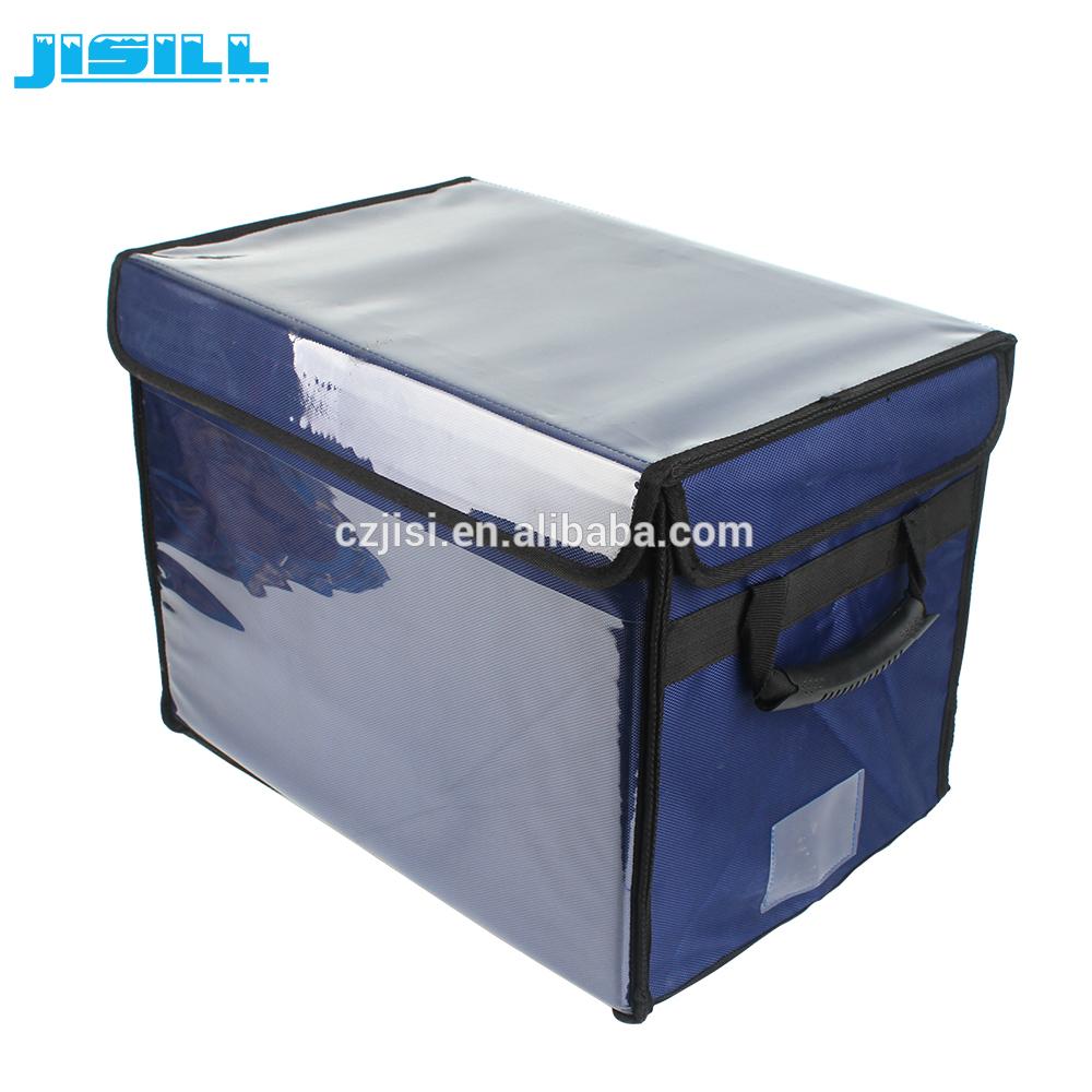 VIP cooler box