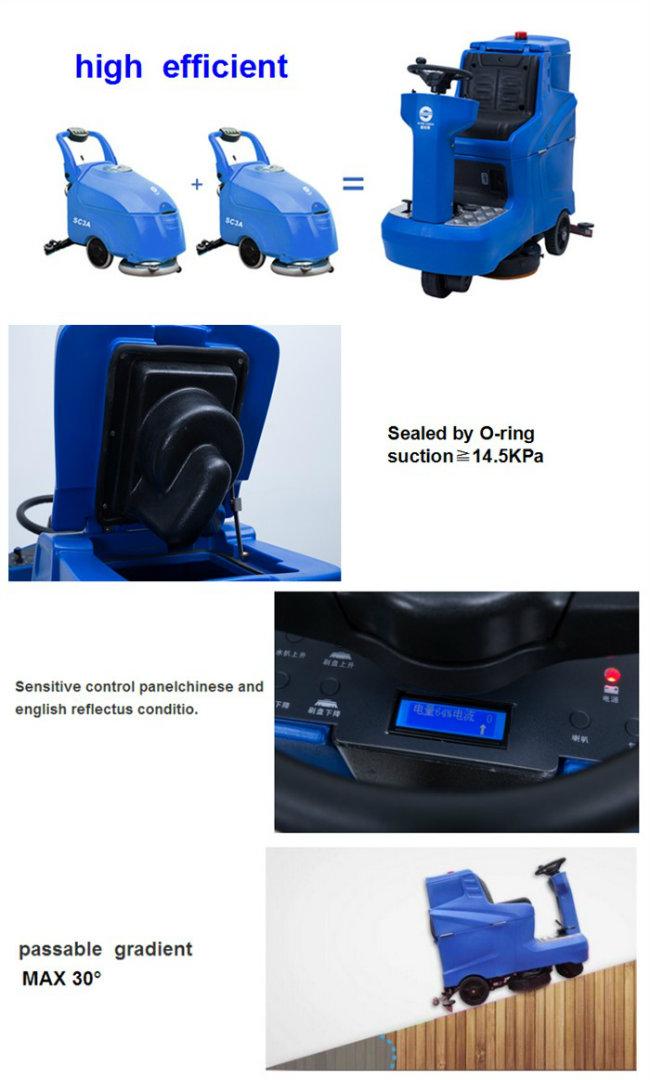 Double Brush, Low-Noise Ride-on Floor Scrubber Dryer