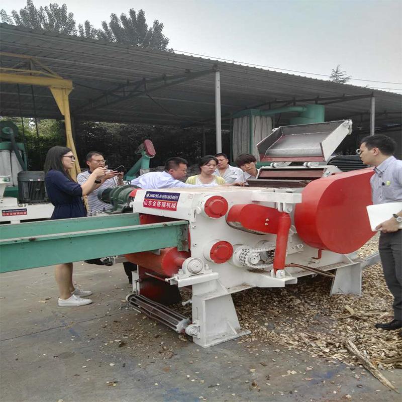 Wood Mag Crusher Sawdust Making Machine