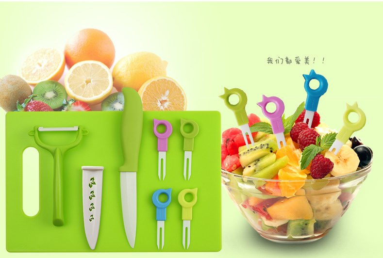8PCS Ceramic Cutlery Set for Fruit Knife/Forks/Peeler/Chopping Board