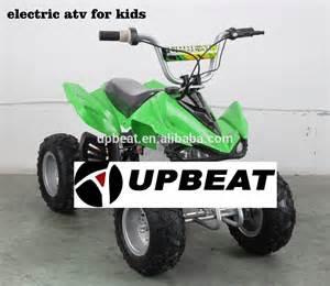 Upbeat Electric Mini Quad Bike 350W Cheap Four Wheel Electric ATV (24V)