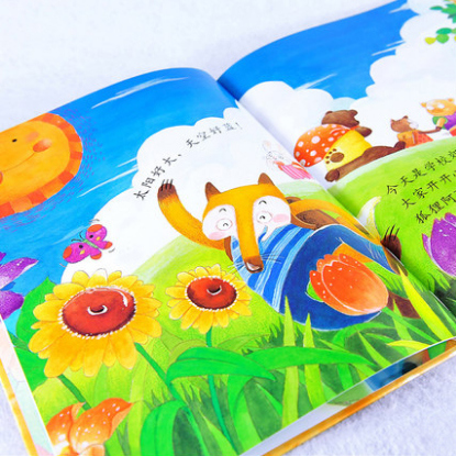 Educational Kids Children Book Printing / Children Book / Hardcover Book