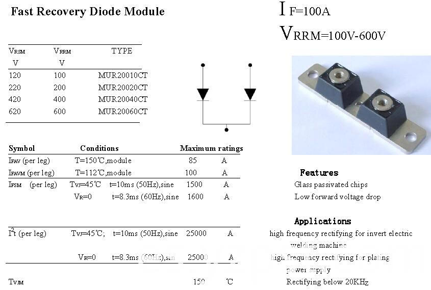 Low forward voltage drop power supply Recovery Module